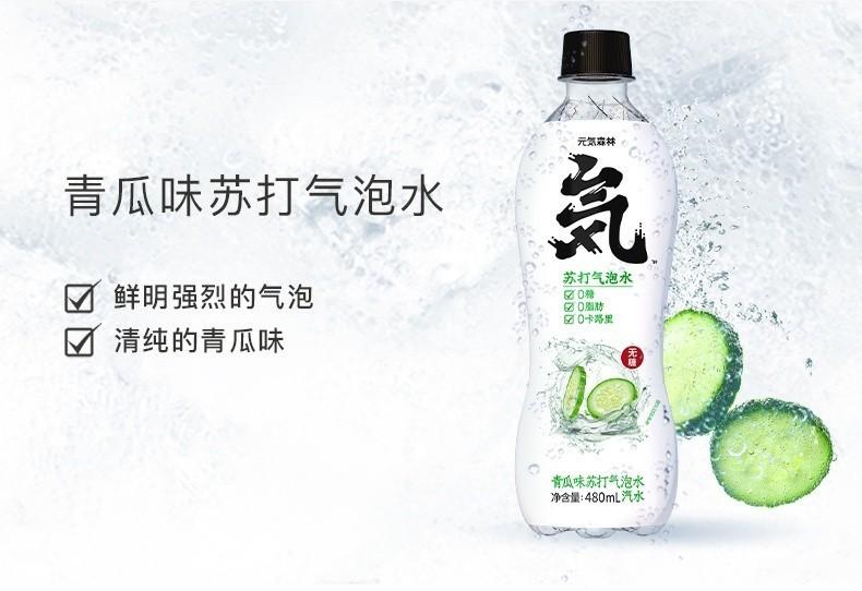 O1CN01iSFyHY2NUTmmvmNTB_!!3311179966_看图王(3).jpg