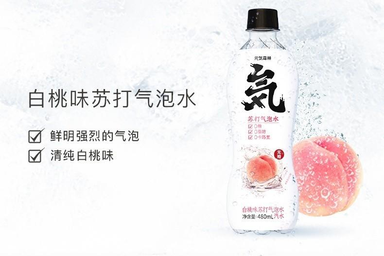 O1CN01iSFyHY2NUTmmvmNTB_!!3311179966_看图王(1).jpg